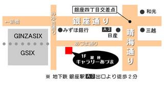 Aduma_map