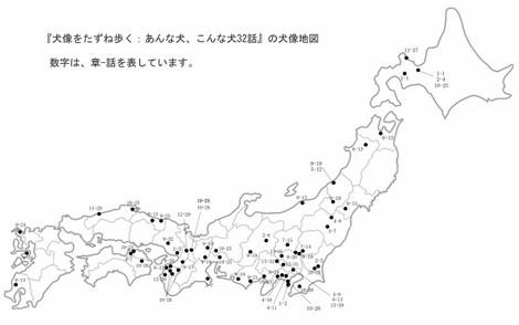 Inuzo_map