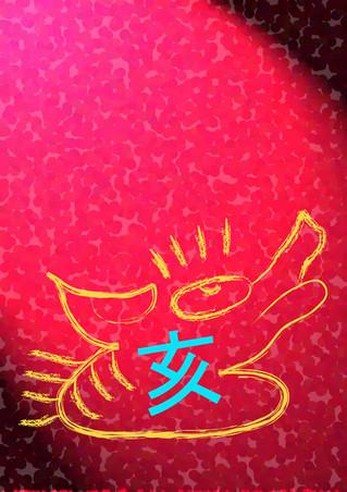 Dongba02