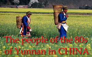 The people of the 80s of Yunnan in CHINA