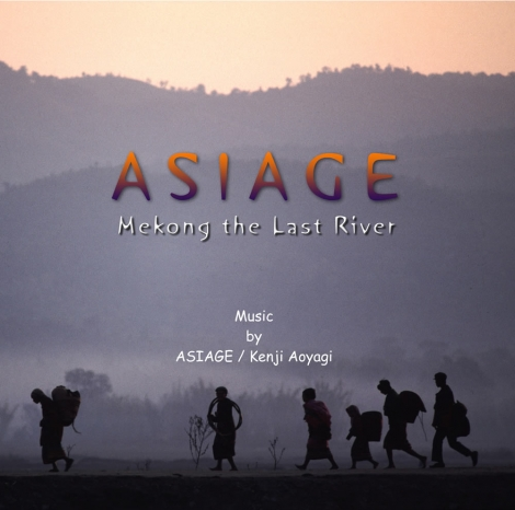 Asiage_1