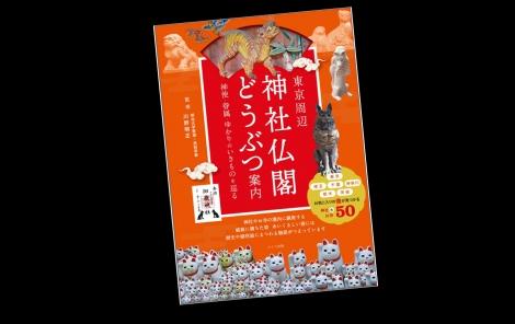 Book_20200523181701